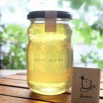 加賀市のはちみつ屋、森のくまさんが緑豊かな加賀の大地で蜜蜂を育て、『一瓶一瓶を最後まで愛情込めて』手作りした100%ナチュラルな蜂蜜です。